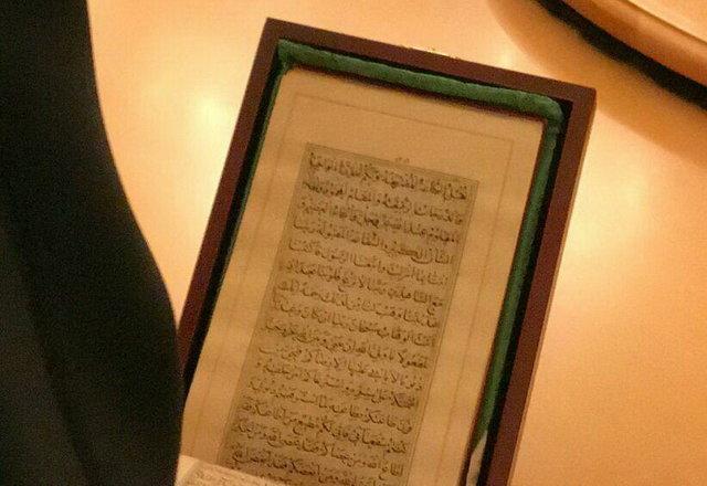 هدیۀ قرآن به خط نیریزی توسط پوتین در کاخ کرملین به حسن روحانی رئیس جمهور ایران