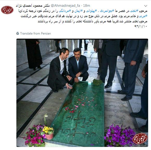 ادعای رسانه عربی: احمدینژاد بازداشت شد