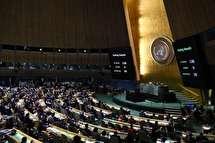 قطعنامه مجمع عمومی با اسرائیل چه می کند؟