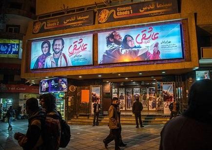 خاطرات جالب یک استرالیایی از سفر به ایران