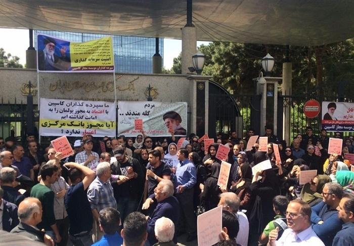 مبارزه با فساد یا جایزه به مفسدان