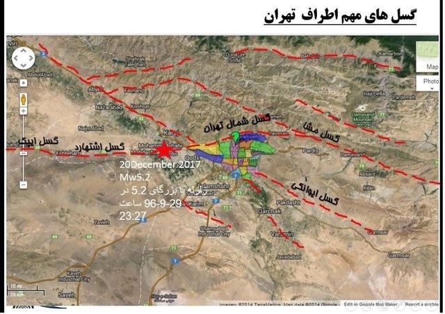 مناطق کمخطر زلزله در ایران
