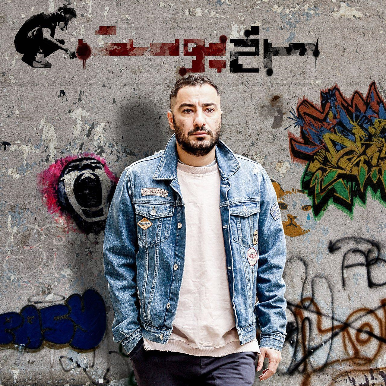 نوید محمدزاده اولین بازیگر «سرخپوست» شد