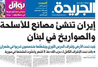 می عربی کویتی ادعای یک روزنامه عربی علیه ایران