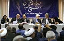 سرایت تشکیلاتسازی انتخاباتی به اصلاحطلبان