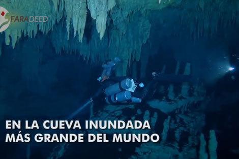 بزرگترین غار زیرزمینی دنیا کشف شد