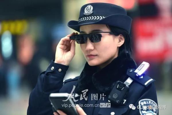 بازداشت خلافکاران با عینک جدید پلیس چین