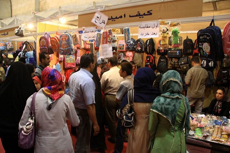 برگزاری نمایشگاه بهاره در 5 نقطه تهران