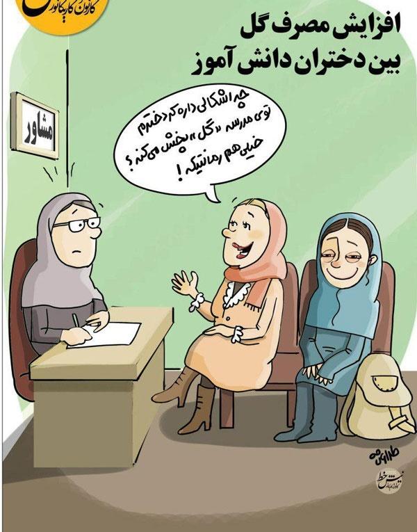 رکورد جدید و تاسفآور دختران ایرانی!