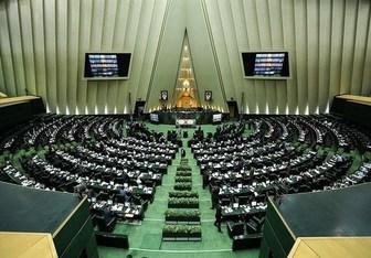 سقف درآمدهای دولت در سال ۹۷ تعیین شد
