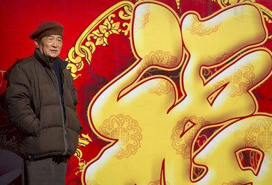 (تصاویر) مراسم جشن سال نوی چینی