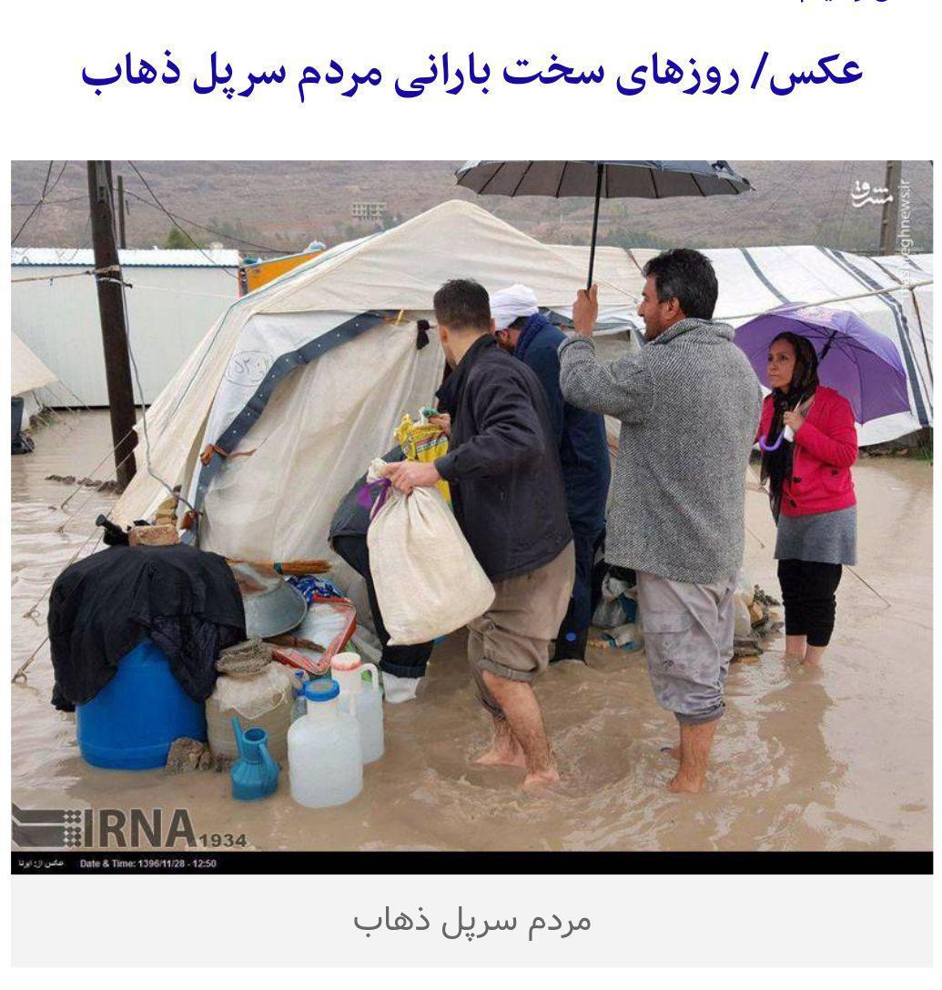 آقای روحانی خجالت آور است