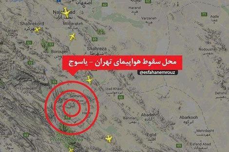 تلاش برای یافتن لاشه هواپیمای تهران-یاسوج