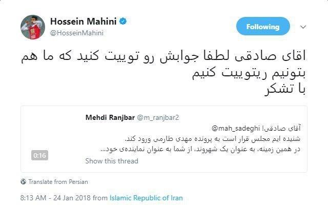 (عکس) درخواست حسین ماهینی از محمود صادقی