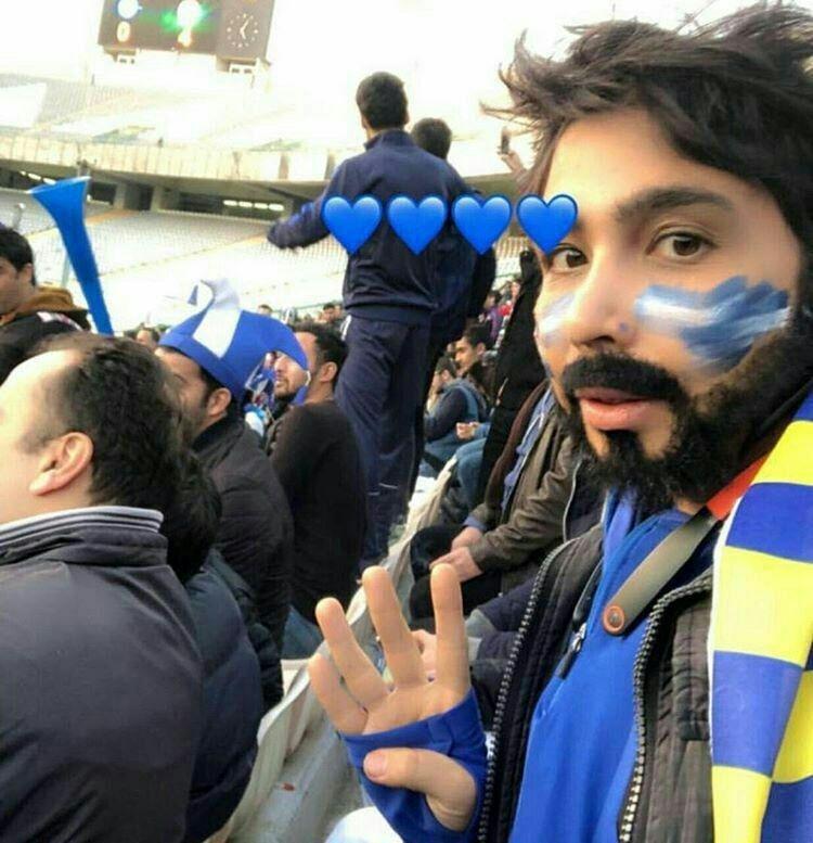 (عکس) دختر استقلالی با ریش به استادیوم رفت!