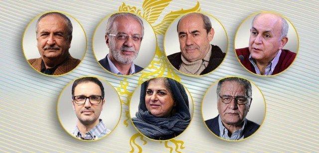 هیأت داوران جشنواره فیلم فجر معرفی شدند