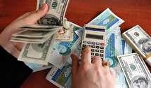 آیا دلار دوباره گران میشود؟