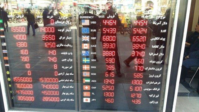 محدودیتهای فروش ارز ادامه دارد؛هر نفر هزار دلار