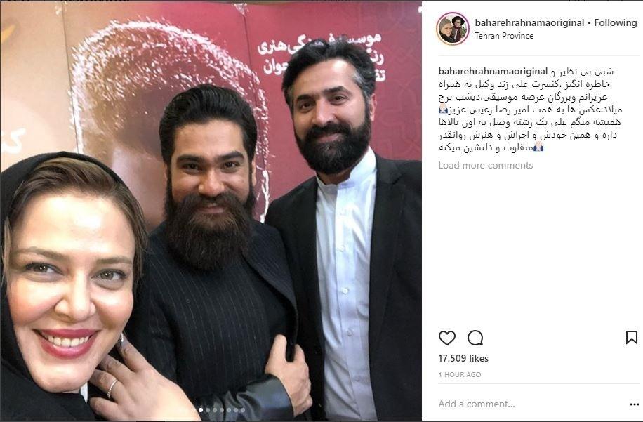 سلفی بهاره رهنما و همسرش با خواننده معروف