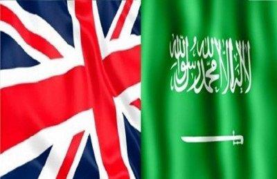 بیانیه مشترک ریاض و لندن علیه تهران