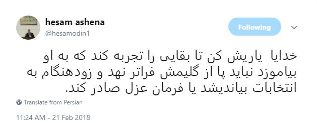واکنش مشاور رییس جمهور به نامه احمدی نژاد