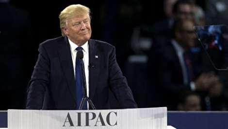 سیاستخارجی ترامپ در قبال ایران چگونه تعیین میشود؟