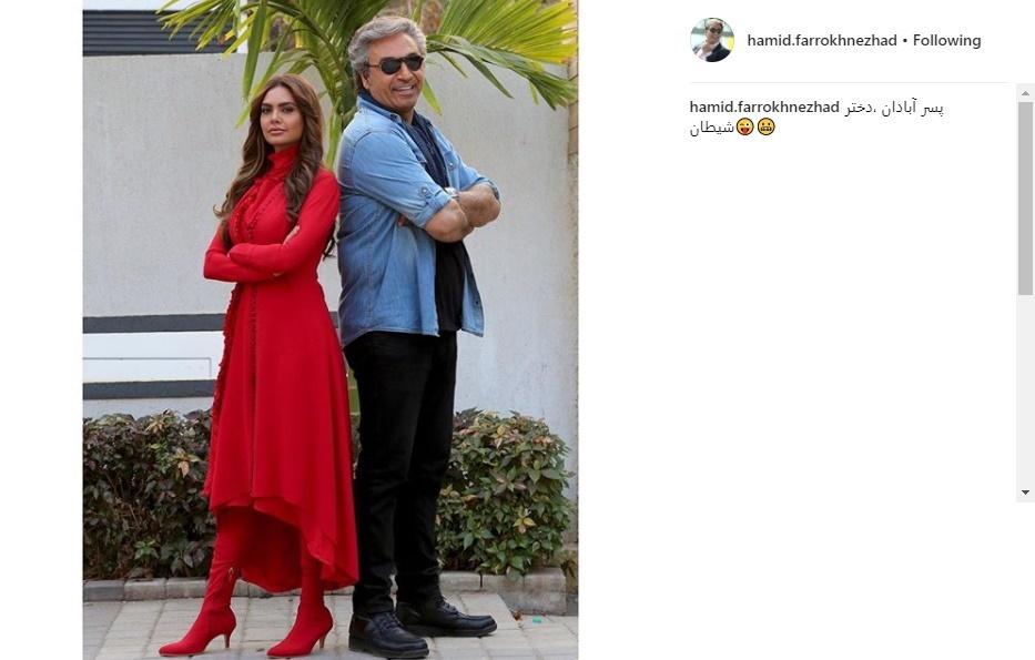 تصویری متفاوت از حمید فرخنژاد کنار بازیگر زن هندی