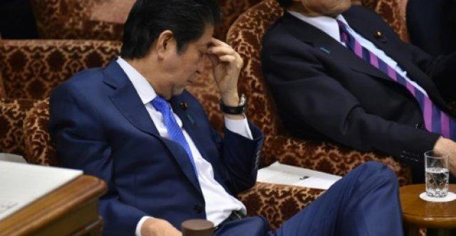 رسوایی مالی در ژاپن