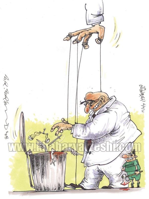 (کاریکاتور) پاداش ویژه داور استقلال-العین!