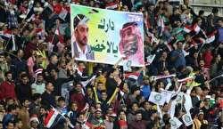 واکاوی راهبرد عربستان در جنوب عراق