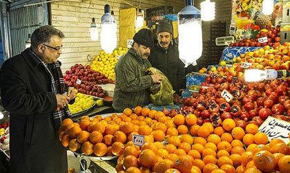 قیمت میوههای دولتی برای عید
