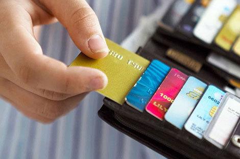 کارتهای اعتباری، از آغاز تا کنون