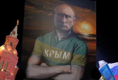(تصاویر) پیروزی پوتین در انتخابات ریاستجمهوری