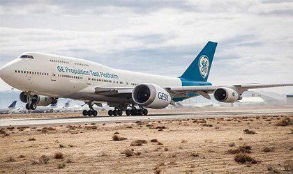 پرواز موفقیت آمیز با بزرگترین موتور جت دنیا