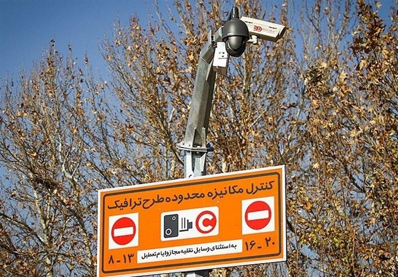 تخفیف 90 درصدی به خبرنگاران برای ورود به طرح ترافیک