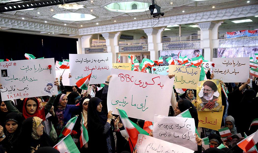 اتحاد هواداران تتلو و ابراهیم رئیسی