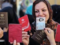 واکنشها به پیروزی حسن روحانی