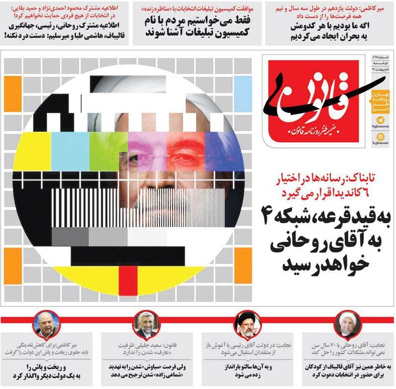 (طنز) واکنش نامزدها به بیانیه احمدینژاد