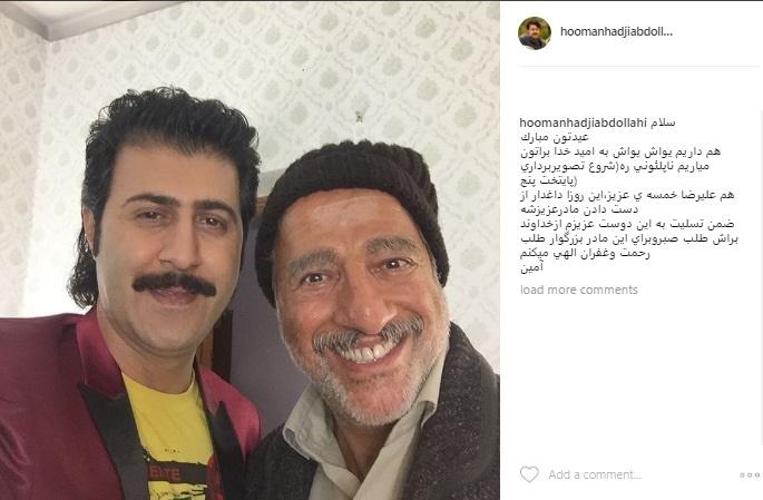 (عکس) علیرضا خمسه عزادار شد