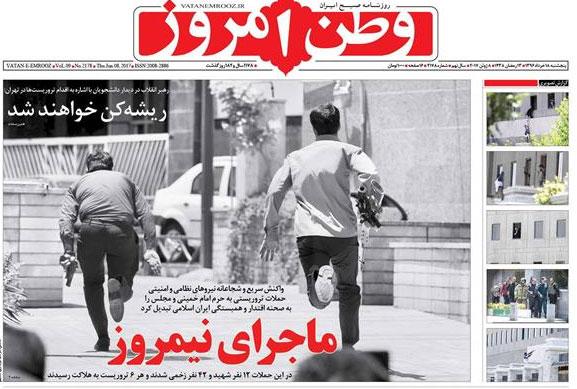 نگاه ایران و جهان به حملات تهران چگونه بود؟