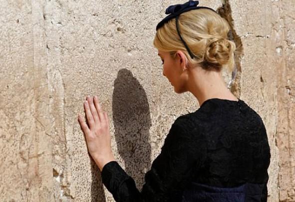 (تصاویر) ترامپ، همسر و دخترش پای دیوار ندبه