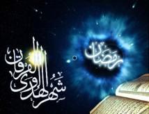 آثار و برکات احيای شب قدر