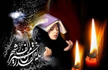 شب های رمضان با سید ساجدان