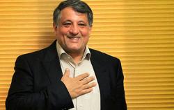 گزینههای جدی شهرداری تهران