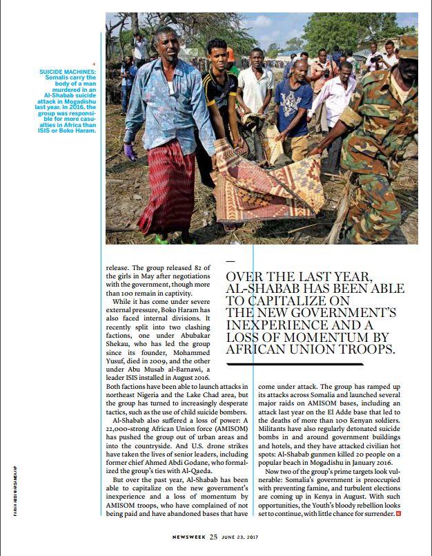 مروری اجمالی بر مطالب آخرین شماره مجله