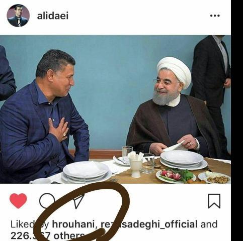 رئیس جمهور پست دایی را لایک کرد!