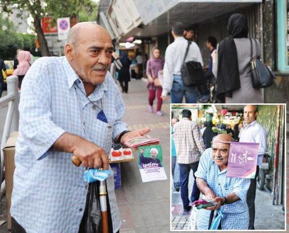 گفتگو با پیرمرد فالفروش هوادار روحانی