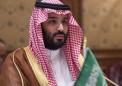 ولیعهد عربستان تغییر کرد