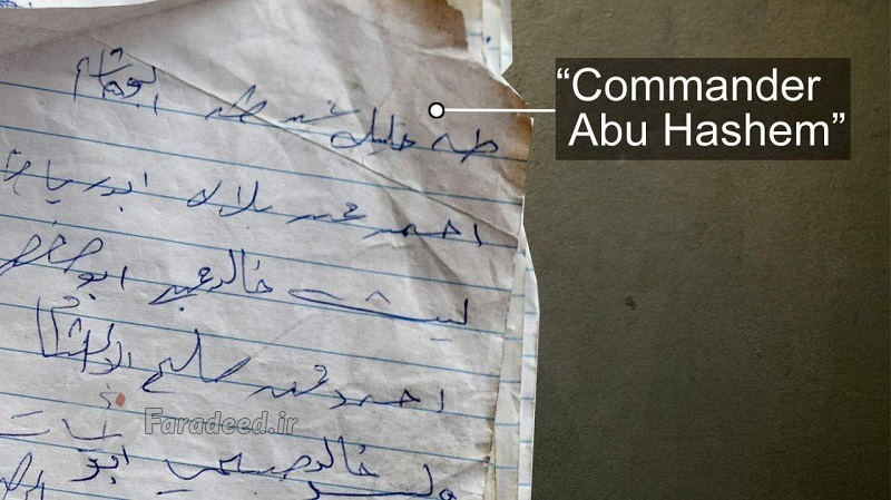کارت حافظه اسرار داعش را فاش کرد
