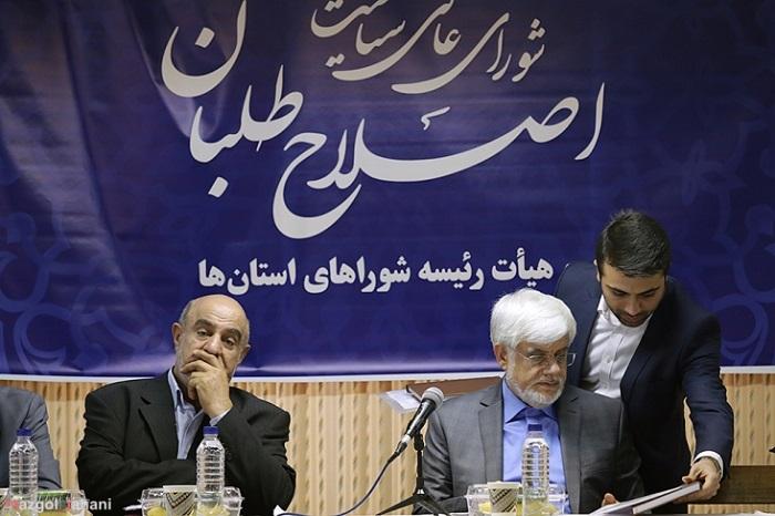 شورای عالی از دیکتاتوری تا دودستگی